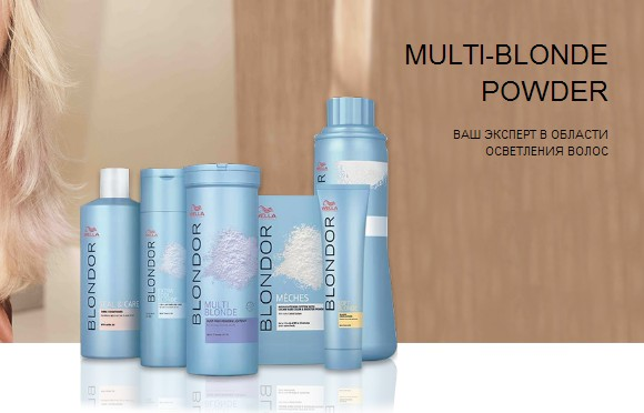 MULTI-BLONDE POWDER / BLONDOR FREELIGHTS