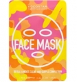 CAMOUFLAGE MASK SERIES